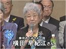 【拉致問題アワー】同胞を救えないままの日本は「平和」なのか?[桜H28/10/5]