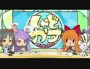 しゃどかす☆.channel