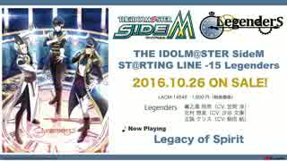【SideM】ST@RTING LINE-15 Legenders【試