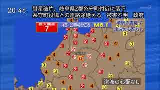 N○K総合 2013年10月4日放送 悲劇の町、糸守