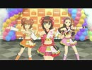 アイマスPS「アマテラス」S4U!(1080p60)