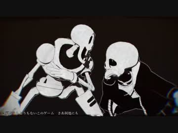 【MM】Panda Hero with Sans and Papyrus 【Undertale】