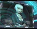 [ PS2 ] ( Xenosaga EpⅡ ) Part2(追撃編)其1/4