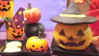 【ハロウィン】かぼちゃでいろいろ作って