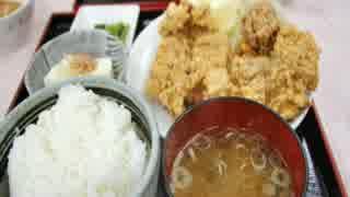 【これ食べたい】 鶏の唐揚げ その7