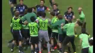 [サッカー] 日本 vs イラク 2-1 [ゴールシ