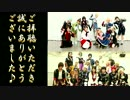 【刀剣乱舞コスプレ】おじゃま虫【踊ってみた】