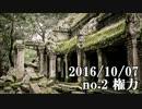 ショートサーキット出張版読み上げ動画1862nico