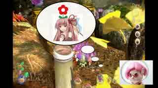 【ピクミン3】茜ちゃん、原生生物を食す。