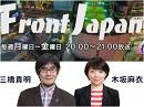 【Front Japan 桜】税金について / 国家戦略特区の現在[桜H28/10/7]
