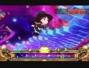 【激アツ】異空間ステージ【プリシラと魔法の本 公式動画】