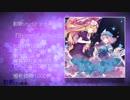 【秋季例大祭3】Bloomin' Blossom【クロスフェードデモ】