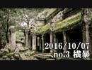 ショートサーキット出張版読み上げ動画1863nico