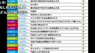 【ch】うんこちゃん『雑談(1枠目)』1/10【2016/10/06】