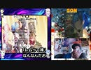 Re:Zero第三章幕間『竜車での一幕』 (;`皿´ )外国人の反応【日本語字幕】