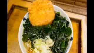 【これ食べたい】 温かい蕎麦