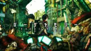 【12/21発売】ローグメモリー/ 窓付き@×かんせる【CM】 thumbnail