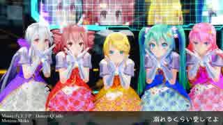 【MMD】気まぐれメルシィ(モーション配布)