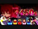 【パチスロ】 魔法少女まどか☆マギカ2 5000G回す Part4 【設定6】