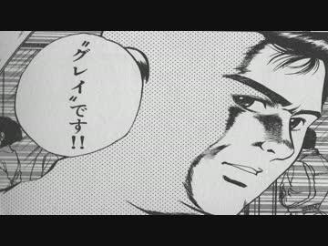 ゆっくりMMR紹介第2章「ノストラダムス大予言の謎を解け!!」