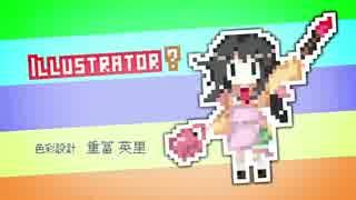 少女たちはステラのまほうを目指す! thumbnail