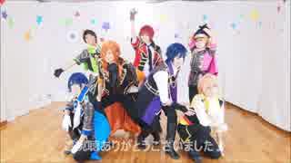 【Stage☆ON】マジLOVEレジェンドスター踊