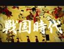 【セコイヤ】Furuta CM其の参【エブリワン】