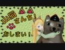 【WoT】山猫さんち! おしまい【ゆっくり実況】