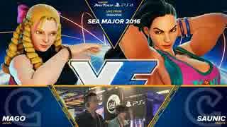 SEAM2016 スト5 TOP16Losers マゴ vs Saun