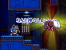 ロックマンX ゼERO番外編 萌え萌えペンちゃん2
