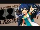 我那覇響のGood-bye crisis thumbnail