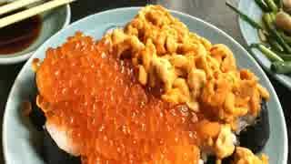 【これ食べたい】 ウニ ~刺身・寿司~