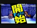 PS4版 東方深秘録 鈴仙・優曇華院・イナバ 新着情報 20161009