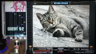 【beatmania IIDX】 駅猫のワルツ (SPA) 【copula】 ※手元付き