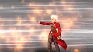 【FateGO】最古の英雄を強化済エミヤでUBWするだけ【疑似単騎】