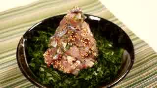 鯵のたたき丼♪ ~土佐醤油と骨せんべいの作り方~ thumbnail