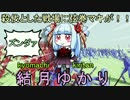【Totally Accurate Battle Simulator】姉妹の大惨事大戦大作戦!【VOICEROID+実況】
