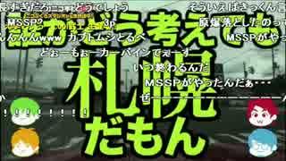 【公式】うんこちゃん『ニコラジ(月) 新世界グル~プ』2/3【2016/10/10】