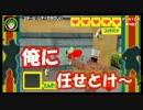 【意外と鬼畜ゲー】マッスル行進曲 実況者4人で遊び尽くす♂【Part2】