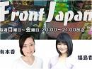 【Front Japan 桜】米大統領選の行方 / 中国がハリウッドを乗っ取ろうとする理由[桜H28/10/11]