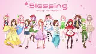 ❥ Blessing -FairyTale Edition-