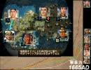 Civilization4 スパイ経済(15)