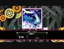 【BeatStreamアニムトライヴ】少年リップルズ(BEAST) PERFECT