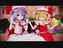 【東方MMD】スカーレット姉妹でdrop pop candy【改变モデル配布】