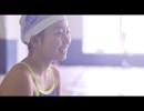 西田杏~競泳~『東京2020 100の物語』