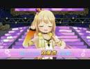 【公式】PS VR「アイドルマスター シンデレラガールズ ビューイングレボリューション」DLC楽曲紹介PV~アタシポンコツアンドロイド~