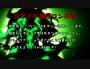 【BBCF】スサノオ・応用(?)コンボ集【すさ