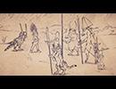 戦国鳥獣戯画~甲~ 第二話「一番槍は誰だ」