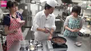 くろっきクッキング「牛肉のしぐれ煮」