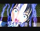 【MMD艦これ】天魔な鎮守府 特別編3 【紙芝居】